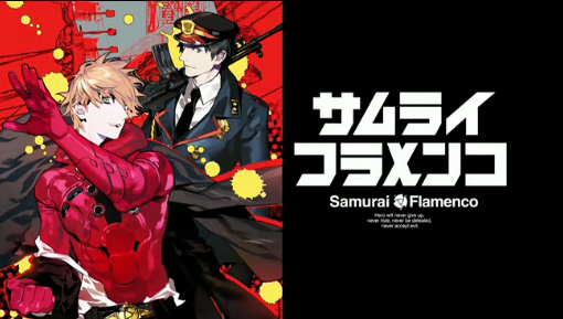samurai flamenco 01