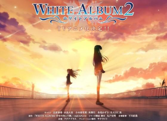 White Album 01