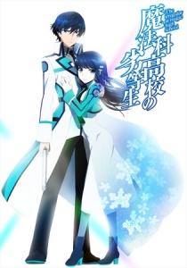 Mahouka_Kouko_no_Rettousei_poster