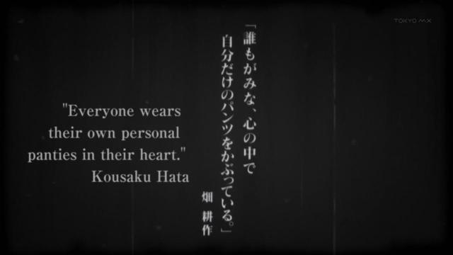[ChihiroDesuYo] Nourin - 02 (1280x720 10bit AAC) [EA8D19D7].mkv_snapshot_21.29_[2014.12.18_23.48.42]