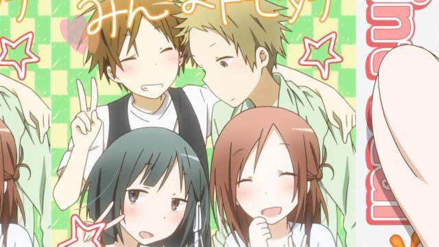 [Vivid] Isshuukan Friends - 08 [23D3E475].mkv_snapshot_12.44_[2014.12.23_00.00.40]