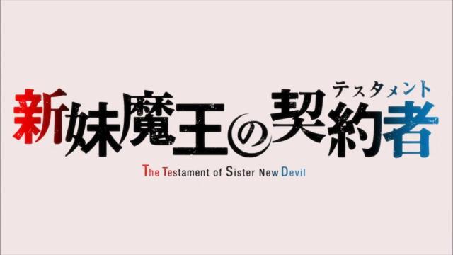 [HorribleSubs] Shinmai Maou no Testament - 01 [720p].mkv_snapshot_14.17_[2015.01.08_22.54.47]
