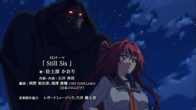 [HorribleSubs] Shinmai Maou no Testament - 03 [720p].mkv_snapshot_23.05_[2015.01.22_00.51.42]