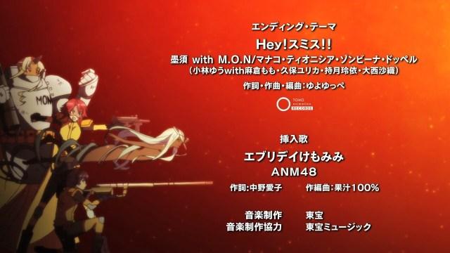 [HorribleSubs] Monster Musume no Iru Nichijou - 01 [720p].mkv_snapshot_22.39_[2015.07.10_01.05.52]