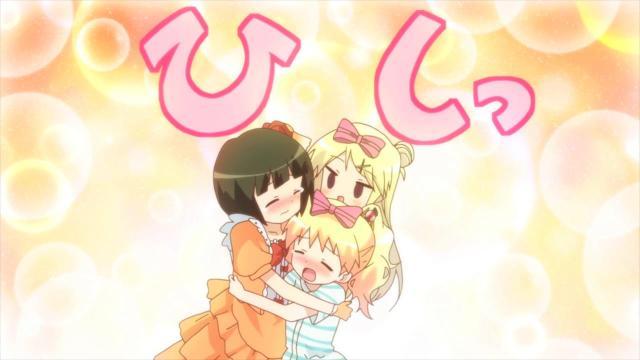 shino hugs