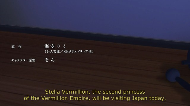[HorribleSubs] Rakudai Kishi no Cavalry - 01 [720p].mkv_snapshot_00.04_[2015.10.05_21.23.43]