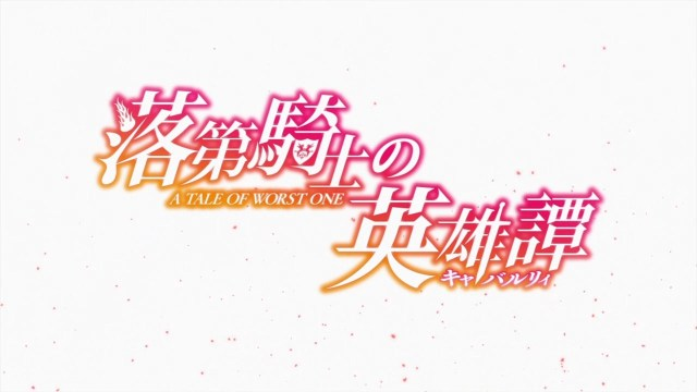 [HorribleSubs] Rakudai Kishi no Cavalry - 01 [720p].mkv_snapshot_02.12_[2015.10.05_21.33.11]