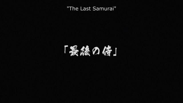 [HorribleSubs] Rakudai Kishi no Cavalry - 08 [720p].mkv_snapshot_00.01_[2015.11.26_09.33.32]